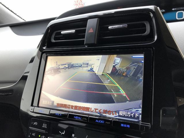 Sセーフティプラス 4WD 9インチフルセグナビ クールグレー内装 寒冷地仕様(8枚目)