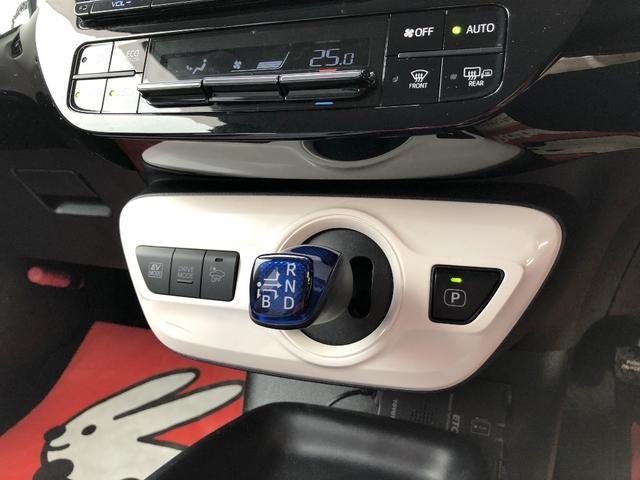 Sセーフティプラス 4WD 9インチフルセグナビ クールグレー内装 寒冷地仕様(10枚目)