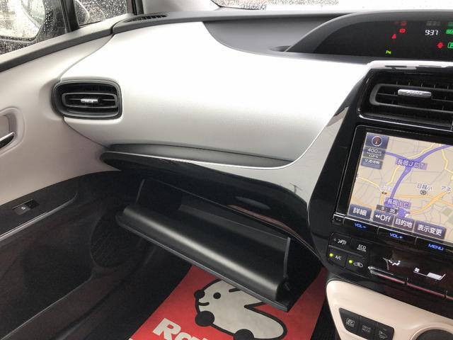 Sセーフティプラス 4WD 9インチフルセグナビ クールグレー内装 寒冷地仕様(22枚目)