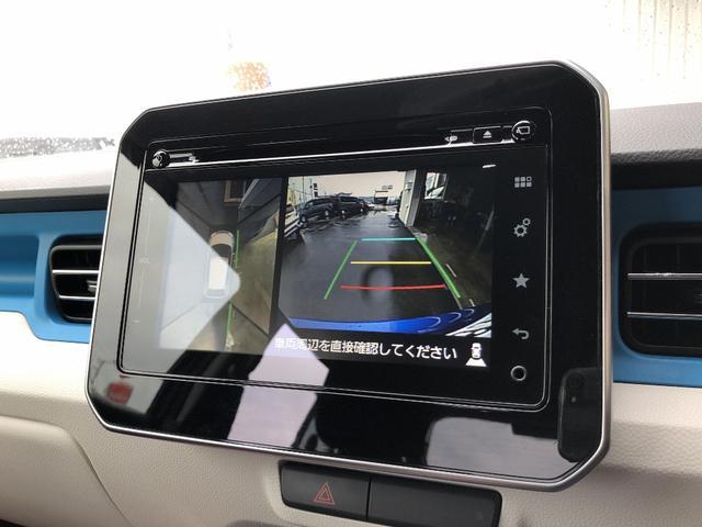 ハイブリッドMZ セーフティサポート 全方位モニター ドライブレコーダー クルーズコントロール レオニス16インチアルミ ワンオーナー(9枚目)