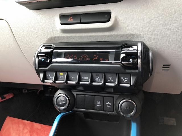 ハイブリッドMZ セーフティサポート 全方位モニター ドライブレコーダー クルーズコントロール レオニス16インチアルミ ワンオーナー(10枚目)