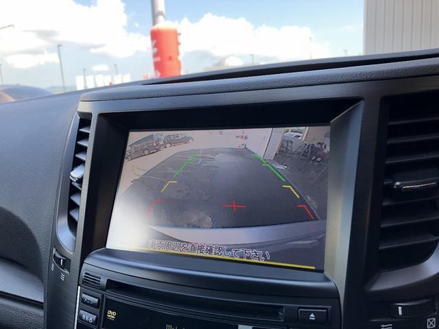 2.5GTアイサイトSパッケージ 後期型 レザーシート マッキントッシュサウンドシステム 全車速追従機能付クルーズコントロール クリアビューパック オールウェザーパック(8枚目)