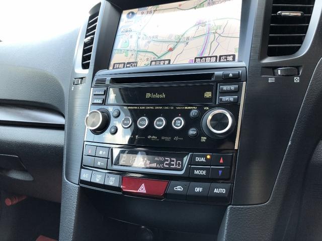 2.5GTアイサイトSパッケージ 後期型 レザーシート マッキントッシュサウンドシステム 全車速追従機能付クルーズコントロール クリアビューパック オールウェザーパック(9枚目)