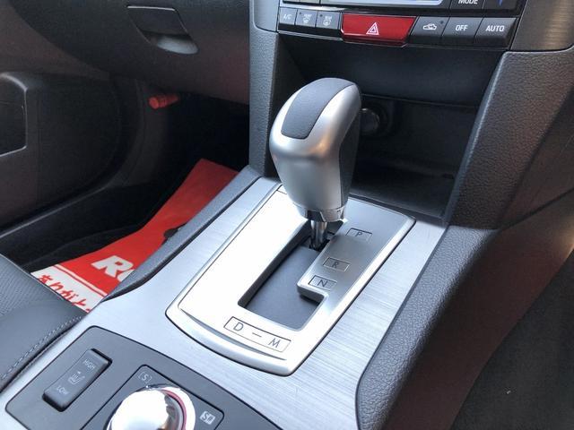 2.5GTアイサイトSパッケージ 後期型 レザーシート マッキントッシュサウンドシステム 全車速追従機能付クルーズコントロール クリアビューパック オールウェザーパック(10枚目)