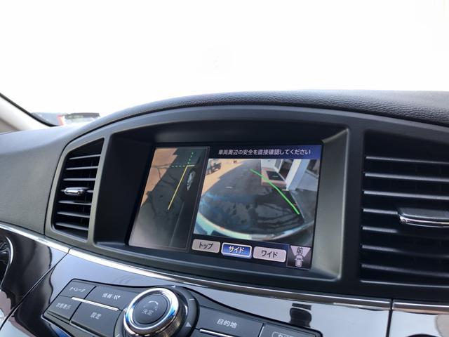 250ハイウェイスター 4WD 7人乗り 両側パワースライドドア フルセグナビ アラウンドビューモニター 11インチフリップダウンモニター(10枚目)