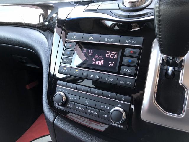 250ハイウェイスター 4WD 7人乗り 両側パワースライドドア フルセグナビ アラウンドビューモニター 11インチフリップダウンモニター(13枚目)