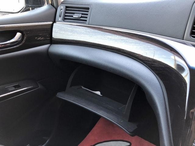 250ハイウェイスター 4WD 7人乗り 両側パワースライドドア フルセグナビ アラウンドビューモニター 11インチフリップダウンモニター(23枚目)