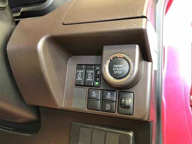 G S 4WD スマートアシスト2 両側パワースライドドア 地デジナビ ナビレディパッケージ コンフォートパッケージ LEDフォグランプ ドライブレコーダー(18枚目)