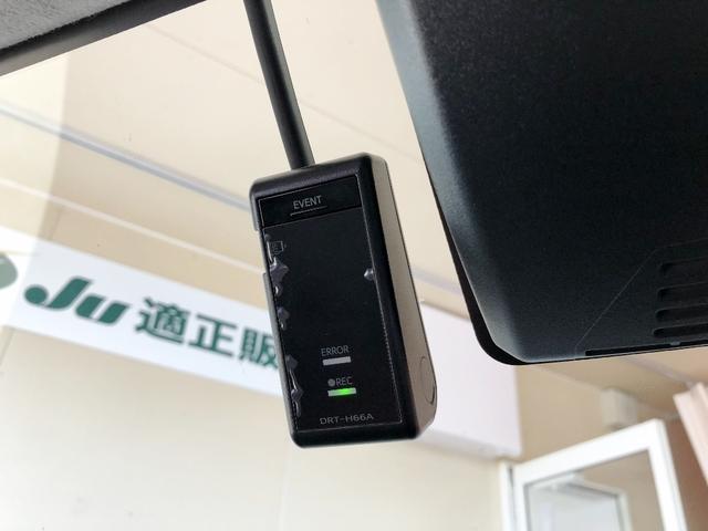 G S 4WD スマートアシスト2 両側パワースライドドア 地デジナビ ナビレディパッケージ コンフォートパッケージ LEDフォグランプ ドライブレコーダー(21枚目)