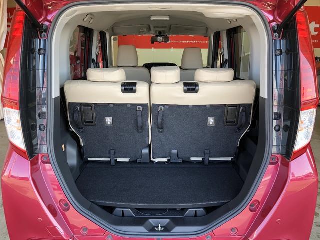 G S 4WD スマートアシスト2 両側パワースライドドア 地デジナビ ナビレディパッケージ コンフォートパッケージ LEDフォグランプ ドライブレコーダー(32枚目)