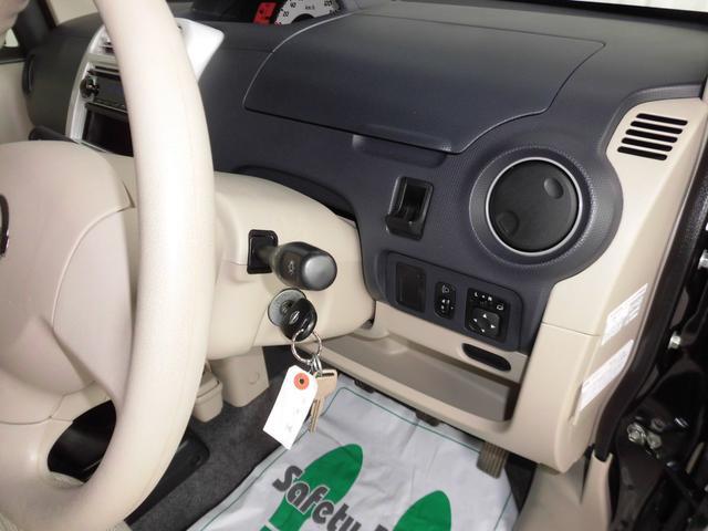日産 オッティ S 5MT 社外13インチアルミ ワンオーナー