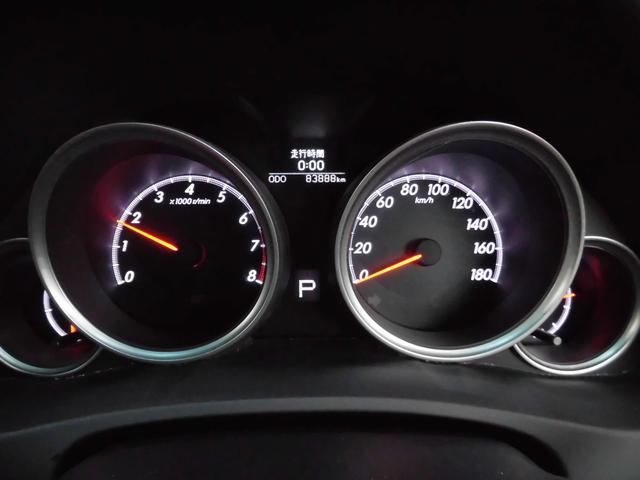 トヨタ マークX 250G Four キーレス・プッシュスタート