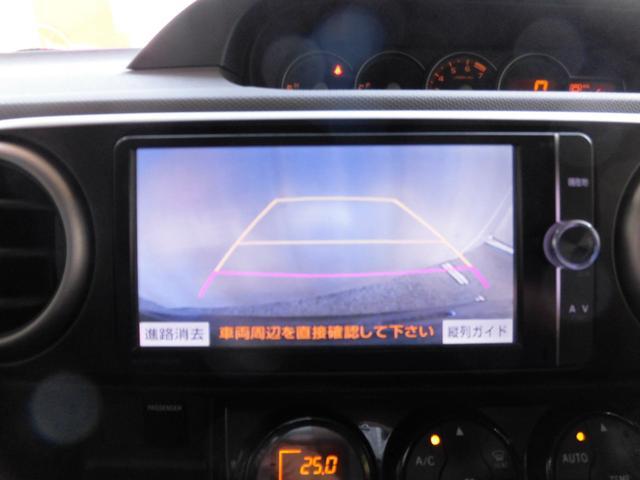 トヨタ カローラルミオン 1.5G オン ビーリミテッド HID HDDナビ