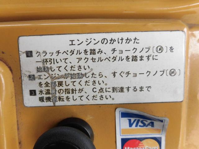 スズキ ジムニー 幌タイプ 公認リフトアップ 社外チャンバー