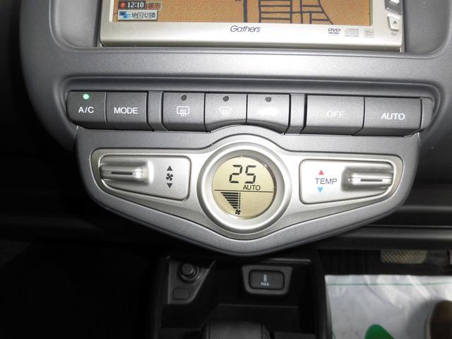 ホンダ フィット 1.3W HIDヘッドライト HDDナビ