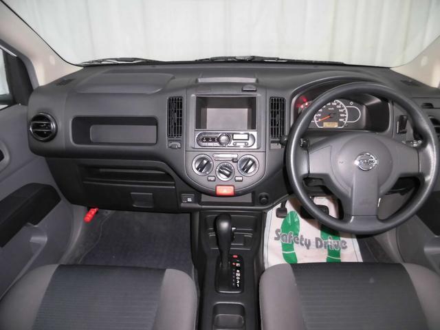 VE 4WD エマージェンシーブレーキ レーンキープシステム(6枚目)