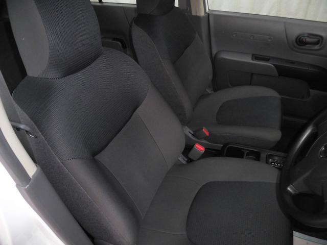 VE 4WD エマージェンシーブレーキ レーンキープシステム(10枚目)