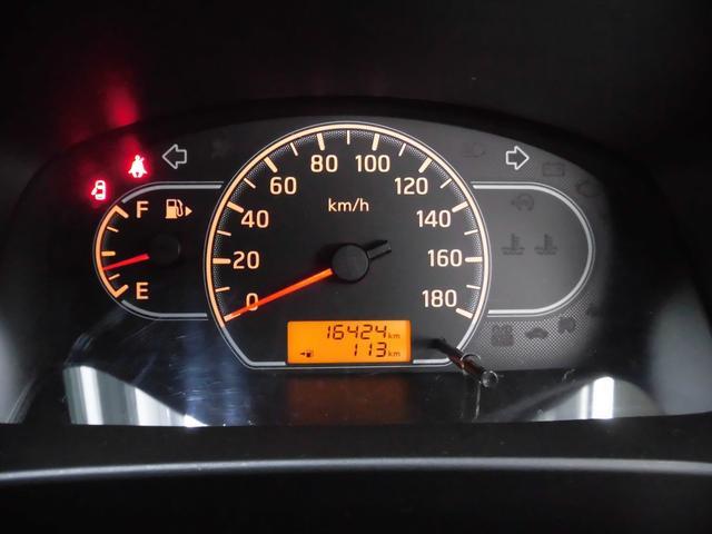 VE 4WD エマージェンシーブレーキ レーンキープシステム(15枚目)