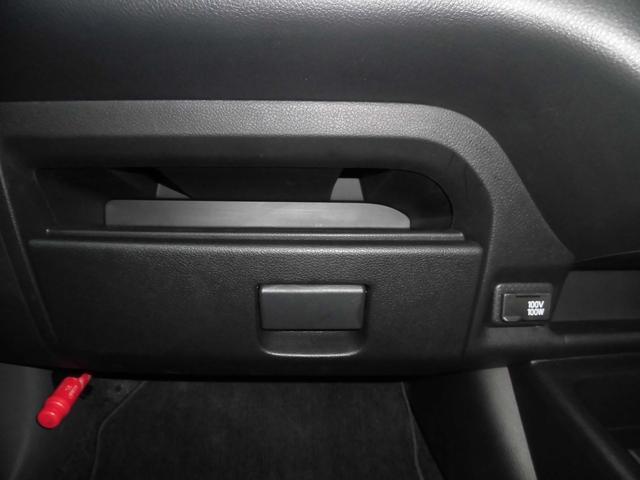VE 4WD エマージェンシーブレーキ レーンキープシステム(17枚目)