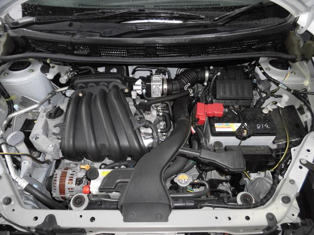 VE 4WD エマージェンシーブレーキ レーンキープシステム(20枚目)