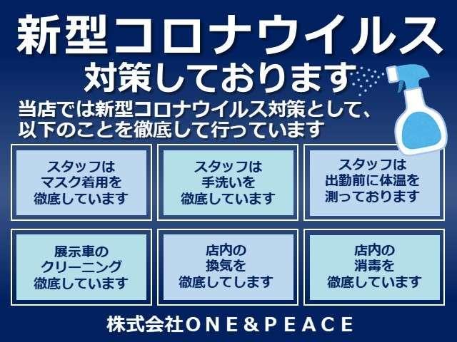 Xi パドルシフトCVT キーレス・プッシュスタート(2枚目)