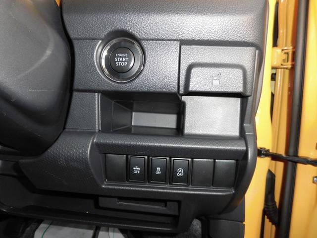 XG 4WD Sエネチャージ RBS装着車 ワンセグSDナビ(13枚目)