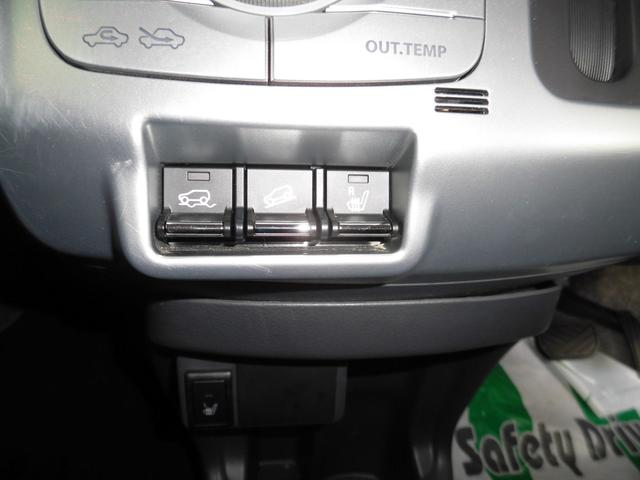 XG 4WD Sエネチャージ RBS装着車 ワンセグSDナビ(15枚目)