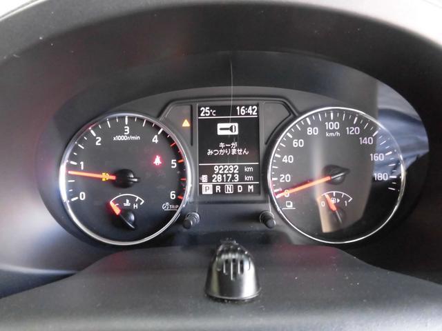 20GT S 2Lディーゼルターボ ワンオーナー SDナビ(17枚目)