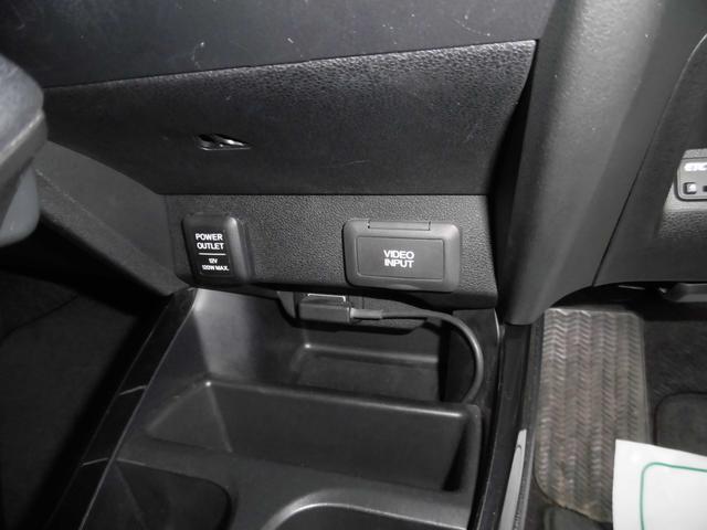 15X Sパッケージ ワンセグHDDインターナビ(18枚目)
