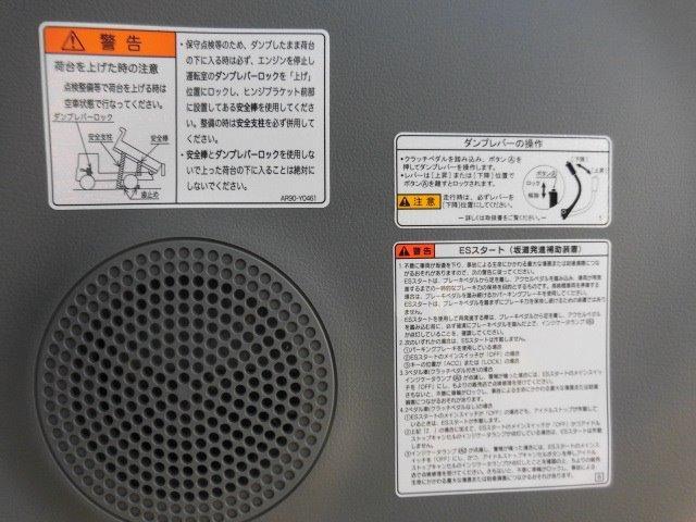 全低床超強化ダンプ 極東製2t プリクラッシュセーフティ LEDヘッドライト 尿素フリーDPR 6MT ESスタート(22枚目)