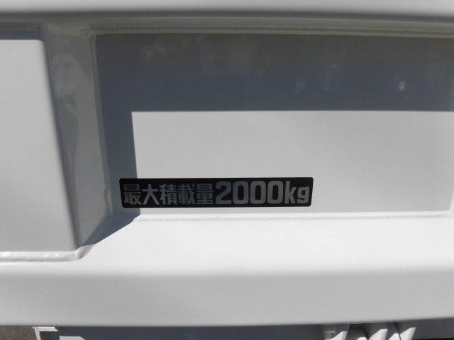 全低床超強化ダンプ 極東製2t プリクラッシュセーフティ LEDヘッドライト 尿素フリーDPR 6MT ESスタート(25枚目)