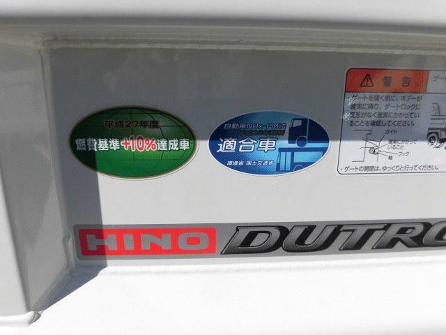 全低床超強化ダンプ 極東製2t プリクラッシュセーフティ LEDヘッドライト 尿素フリーDPR 6MT ESスタート(26枚目)