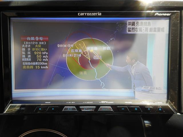 G HDD/フルセグ/HID/アイドリングストップ(11枚目)