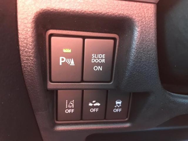 ハイブリッドXZ ターボ 4WD クルーズコントロール(11枚目)