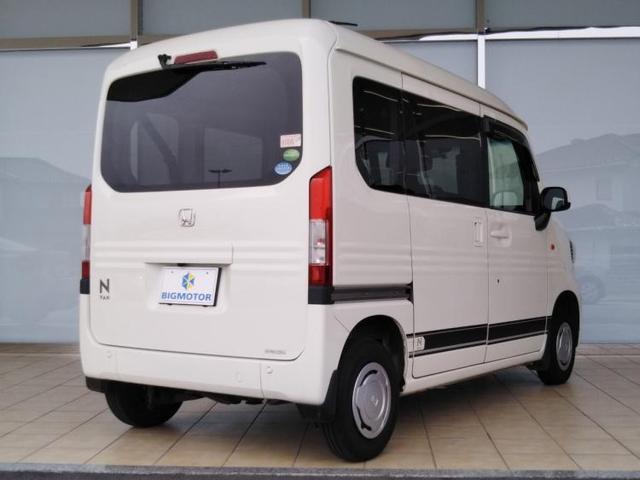 「ホンダ」「N-VAN」「軽自動車」「山梨県」の中古車3