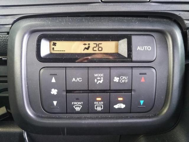 「ホンダ」「N-VAN」「軽自動車」「山梨県」の中古車12