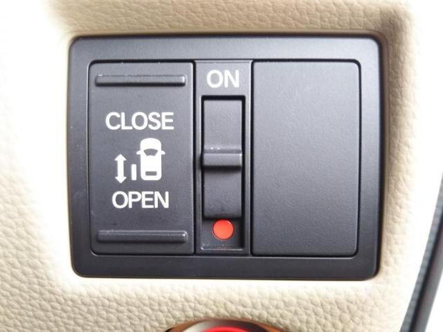 G・Lホンダセンシング 駆動FFヘッドランプLED スライドドア片側電動 ベンチシート オートライト 定期点検記録簿禁煙車 衝突被害軽減ブレーキクルーズコントロールブレーキ制御付純正7インチメモリーナビ(16枚目)