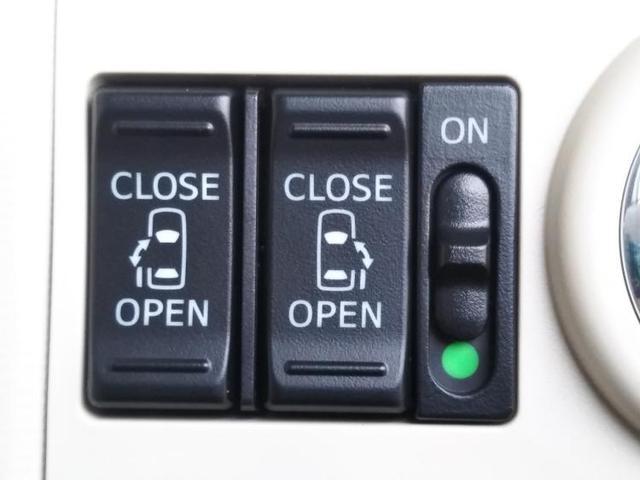 Xメイクアップリミテッド SAIII アイドリングストップ 両側電動スライドドア 登録済未使用車 ABS エンジンスタートボタン オートライト オートマチックハイビーム 禁煙車 衝突被害軽減ブレーキ 車線逸脱防止支援システム(11枚目)