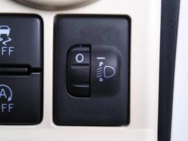 Xメイクアップリミテッド SAIII アイドリングストップ 両側電動スライドドア 登録済未使用車 ABS エンジンスタートボタン オートライト オートマチックハイビーム 禁煙車 衝突被害軽減ブレーキ 車線逸脱防止支援システム(13枚目)