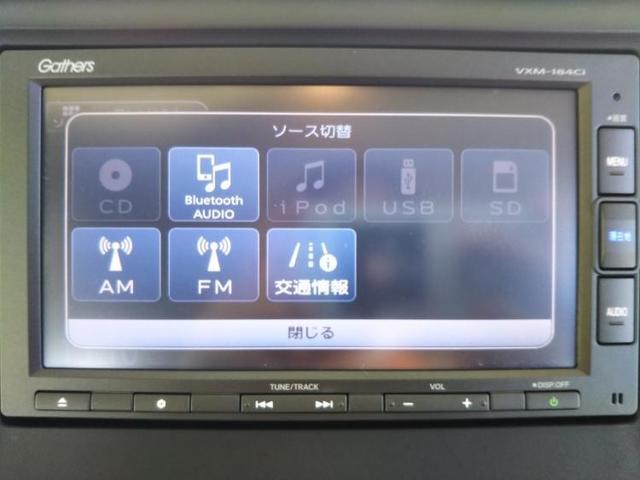 G 社外 7インチ メモリーナビ/ETC/EBD付ABS/横滑り防止装置/アイドリングストップ/エアバッグ 運転席/エアバッグ 助手席/アルミホイール/パワーウインドウ/キーレスエントリー/オートエアコン(10枚目)
