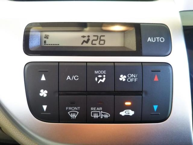 G 社外 7インチ メモリーナビ/ETC/EBD付ABS/横滑り防止装置/アイドリングストップ/エアバッグ 運転席/エアバッグ 助手席/アルミホイール/パワーウインドウ/キーレスエントリー/オートエアコン(11枚目)