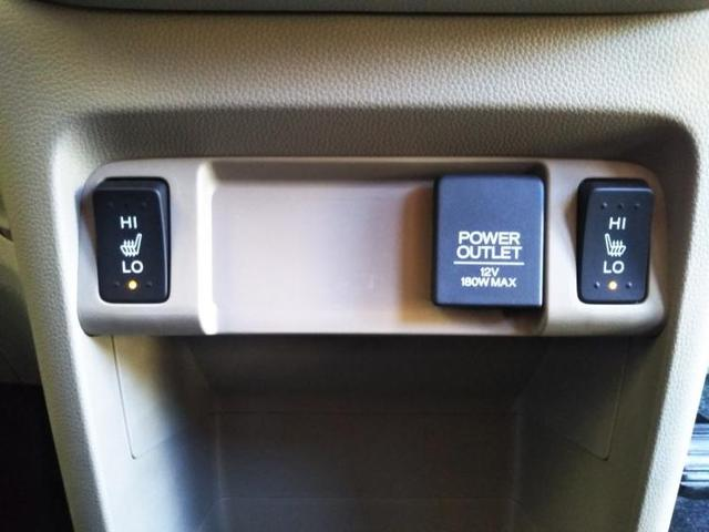 G 社外 7インチ メモリーナビ/ETC/EBD付ABS/横滑り防止装置/アイドリングストップ/エアバッグ 運転席/エアバッグ 助手席/アルミホイール/パワーウインドウ/キーレスエントリー/オートエアコン(12枚目)