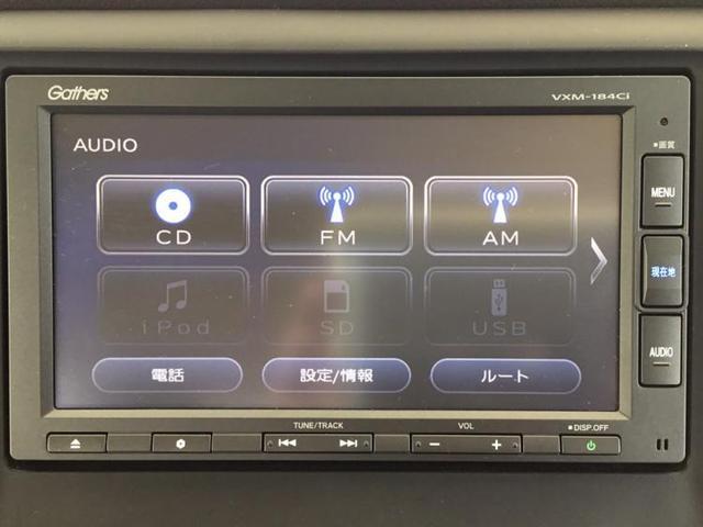 G 純正 7インチ HDDナビ/EBD付ABS/横滑り防止装置/アイドリングストップ/エアバッグ 運転席/エアバッグ 助手席/アルミホイール/パワーウインドウ/キーレスエントリー/オートエアコン(10枚目)
