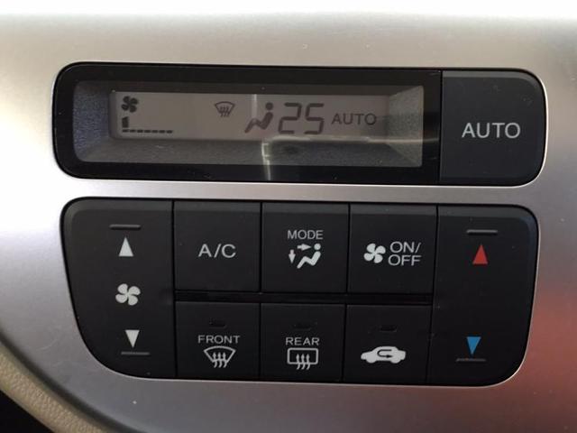 G 純正 7インチ HDDナビ/EBD付ABS/横滑り防止装置/アイドリングストップ/エアバッグ 運転席/エアバッグ 助手席/アルミホイール/パワーウインドウ/キーレスエントリー/オートエアコン(11枚目)