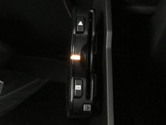 「スズキ」「ソリオバンディット」「ミニバン・ワンボックス」「山梨県」の中古車12