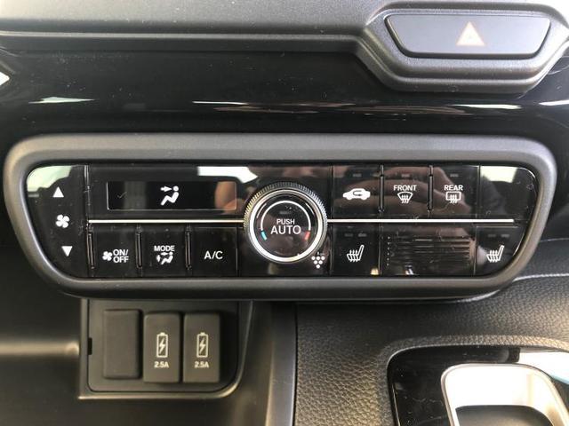 L 衝突被害軽減ブレーキ 衝突安全ボディ エンジンスタートボタン 電動スライドドア 車線逸脱防止支援システム ヘッドランプ LED EBD付ABS 横滑り防止装置 クルーズコントロール(9枚目)