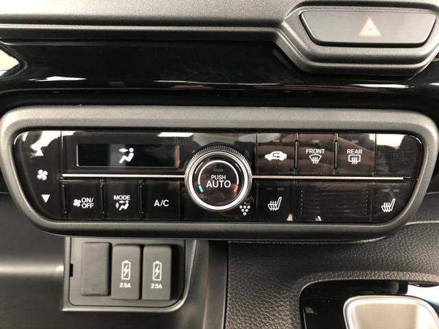 L 現行型/LED/オートスライドドア/ホンダセンシング/車線逸脱防止支援システム/パーキングアシスト バックガイド/ヘッドランプ LED/EBD付ABS/横滑り防止装置/アイドリングストップ(9枚目)