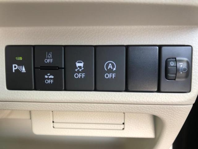 L 届出済未使用車/デュアルセンサーブレーキサポート/インテリキー/プッシュスタート/EBD付ABS/横滑り防止装置/アイドリングストップ/エアバッグ 運転席/エアバッグ 助手席/パワーウインドウ 禁煙車(9枚目)
