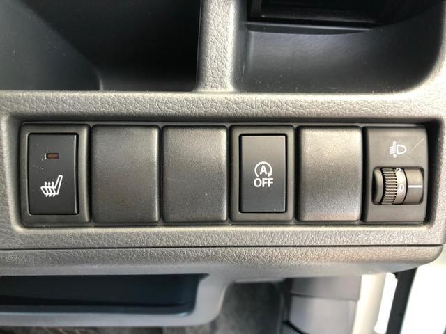 4WD FX EBD付ABS/アイドリングストップ/エアバッグ 運転席/エアバッグ 助手席/パワーウインドウ/オートエアコン/パワーステアリング/盗難防止システム/ワンオーナー/4WD 禁煙車 盗難防止装置(10枚目)