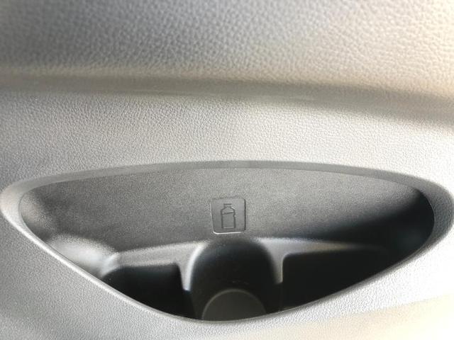 4WD FX EBD付ABS/アイドリングストップ/エアバッグ 運転席/エアバッグ 助手席/パワーウインドウ/オートエアコン/パワーステアリング/盗難防止システム/ワンオーナー/4WD 禁煙車 盗難防止装置(17枚目)